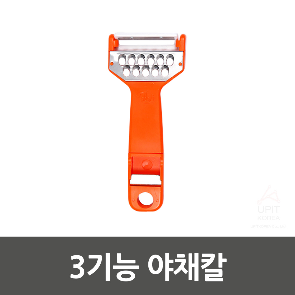 3기능 야채칼_2129
